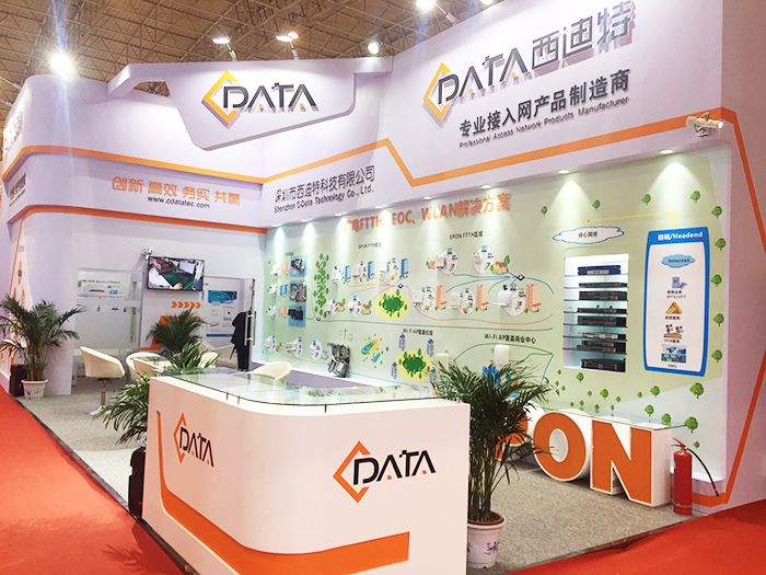 C-Data booth photo