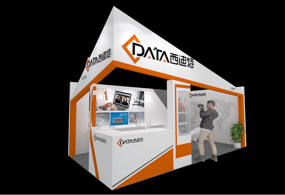 C-Data at CommunicAsia2018