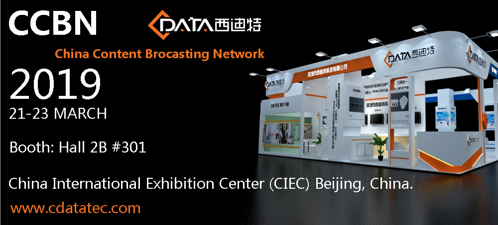 CCBN booth